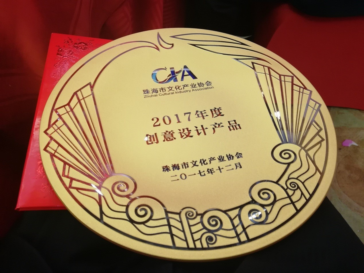 Cherub Technology Joins Zhuhai CIA, NUX DM-1 Wins another Award.